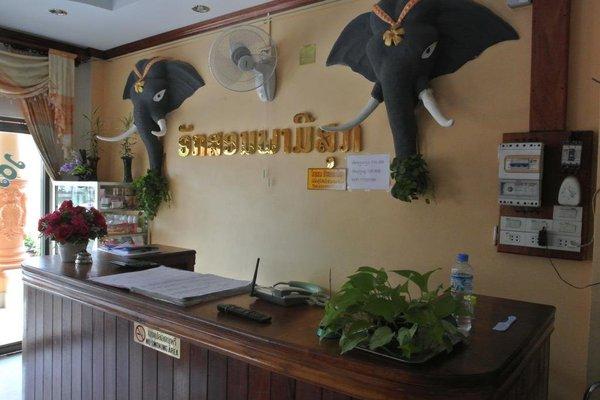 Aksone Phamysouk Hotel - фото 9