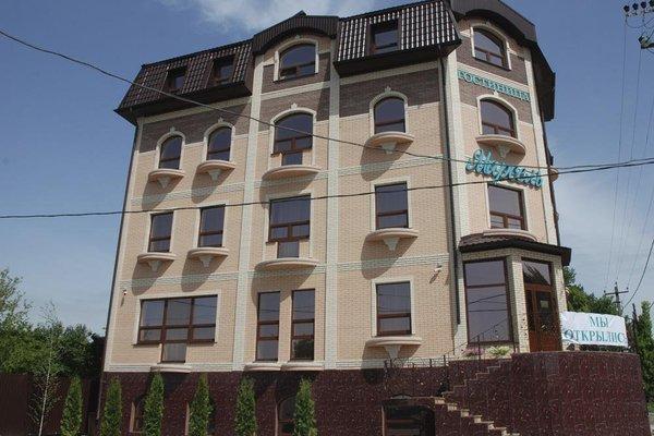 Гостиница Марсель - фото 23