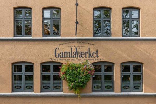 GamlaVaerket Hotel - фото 19