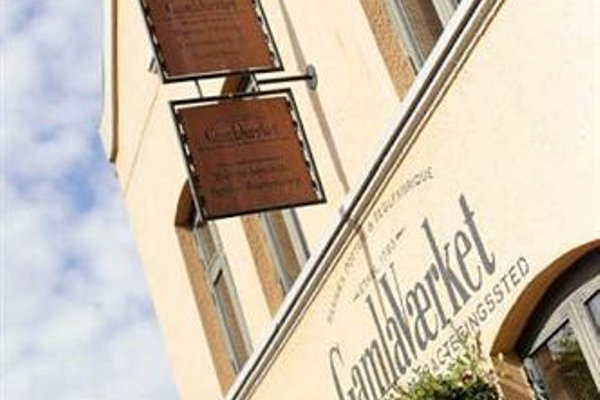 GamlaVaerket Hotel - фото 22