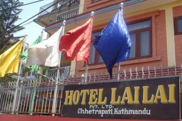 Hotel Lai Lai - фото 21