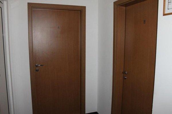 Hotel Dunav - фото 13
