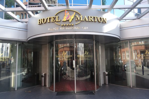 Отель «Мартон Палас» - фото 71