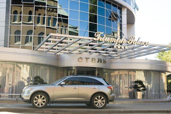 Отель «Мартон Палас» - фото 72