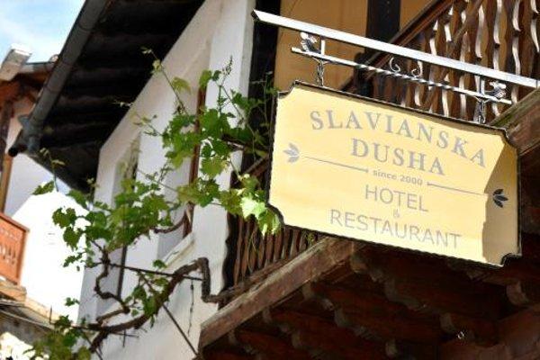 Hotel Slavianska dusha - 16