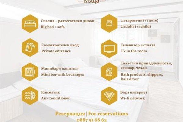 Guest House Nachevata Kashta - фото 21