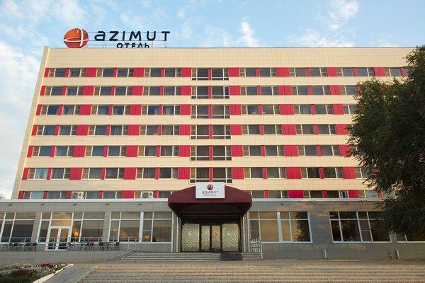 АЗИМУТ Отель Астрахань - фото 21