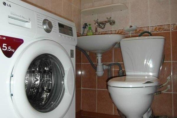 Apartment na Sovetskoi 46 - фото 15