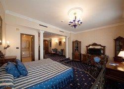 Grand Hotel London фото 2