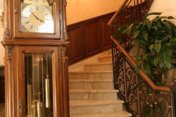 Grand Hotel London - фото 13