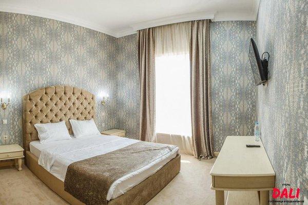 Отель Дали - фото 7