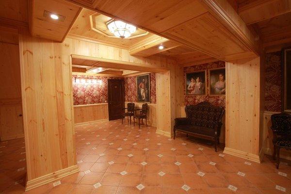 Отель Муравский Тракт - фото 19
