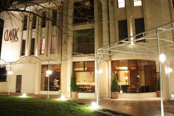 Отель «Класик» - фото 18