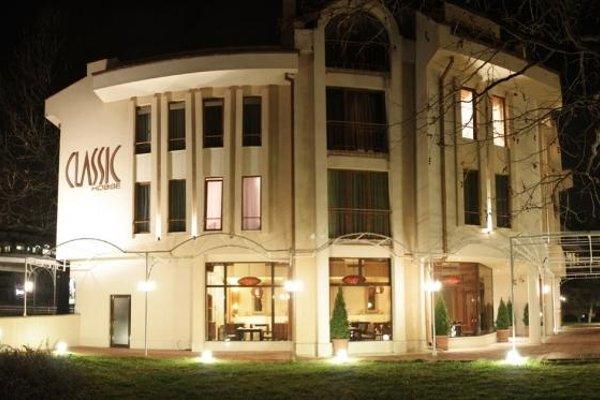 Отель «Класик» - фото 23