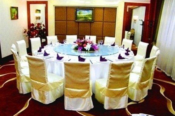BOLI HOLIDAY HOTEL - фото 3