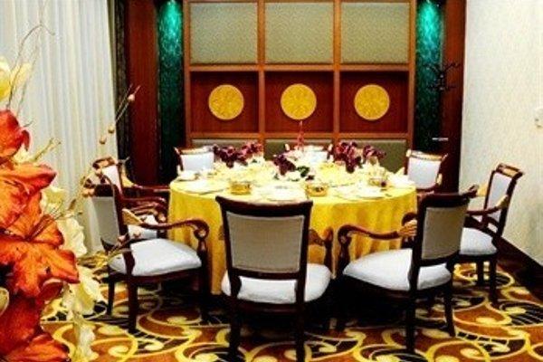 BOLI HOLIDAY HOTEL - 4