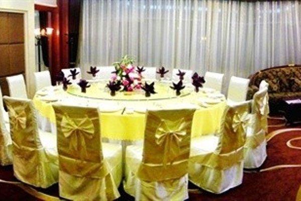 BOLI HOLIDAY HOTEL - 6