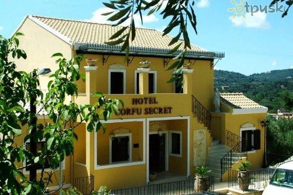 Corfu Secret Hotel - 50