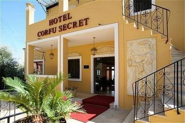 Corfu Secret Hotel - 13