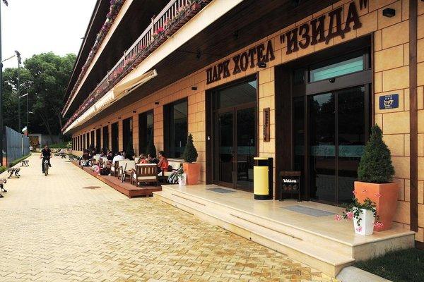 Парк-Отель Изида - фото 21
