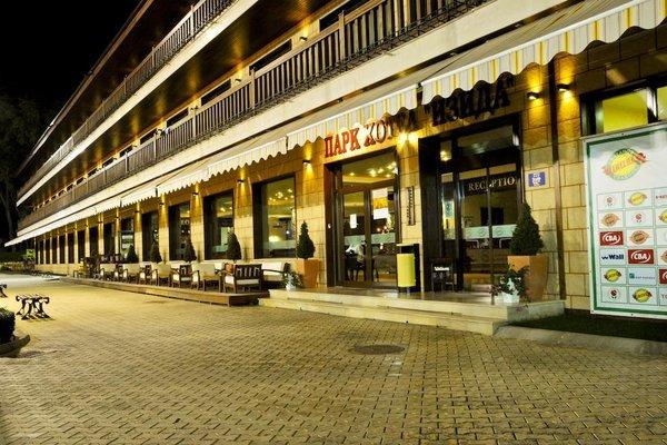 Парк-Отель Изида - фото 23
