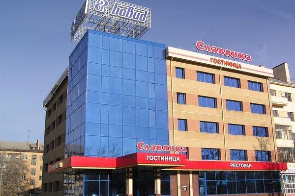 Гостиница Славянка - фото 22