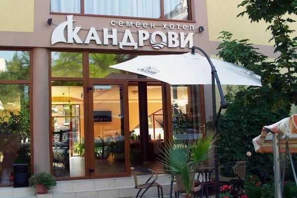Kandrovi (Кандрови) - фото 11