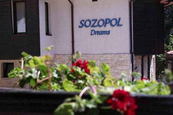 Sozopol Dreams Apartment (еx. Far) - фото 18