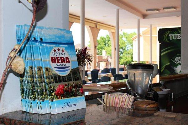 Hotel Hera - фото 11