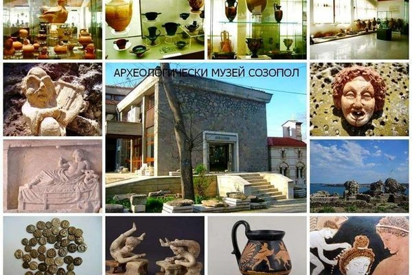 Andonov Guest House - фото 14