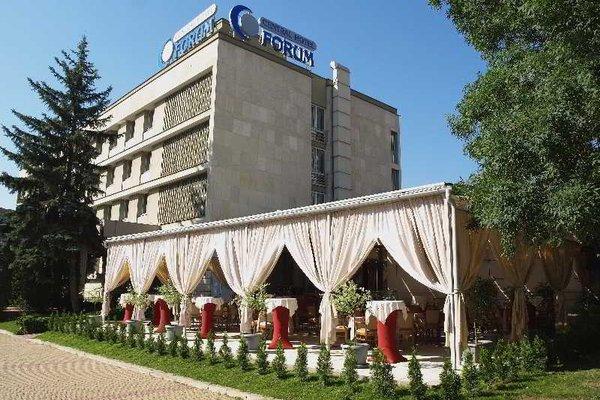 Central Hotel Forum - фото 23