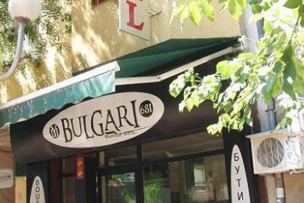 Bulgari boutique hotel - 19