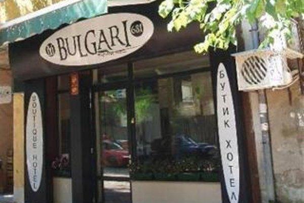 Bulgari boutique hotel - 21