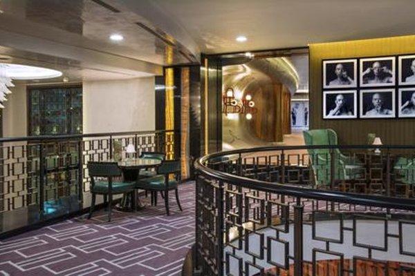 Radisson Blu Grand Hotel Sofia - фото 17