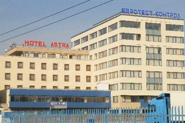 Hotel Astra - фото 22