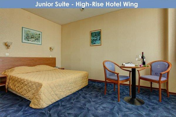 Hemus Hotel (Хемус Хотел) - фото 4
