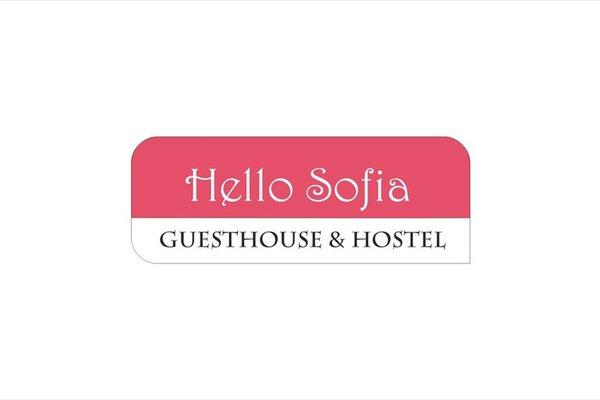 Hello Sofia Guesthouse - 16