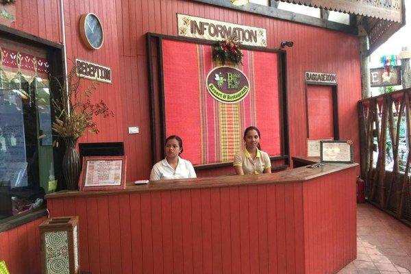 Bohol Bee Farm Hotel - фото 13