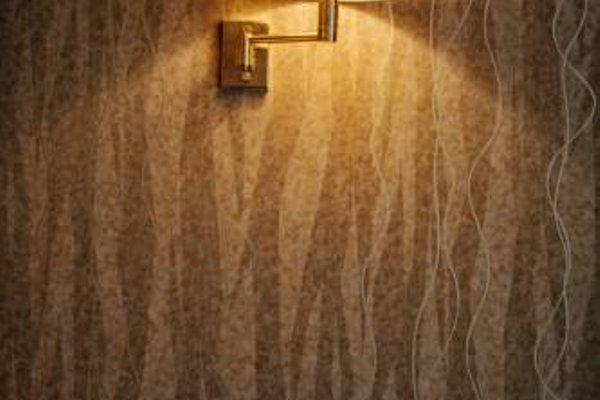 Hotel Akademie - фото 20