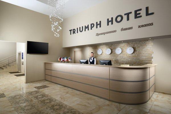 Триумф Отель - фото 18