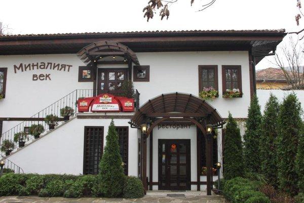 Hotel Minaliat Vek - фото 20