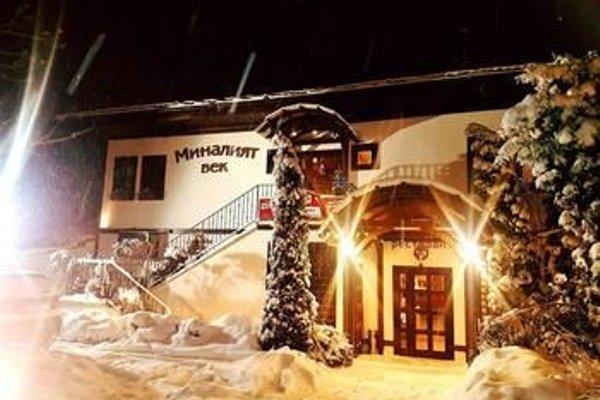 Hotel Minaliat Vek - фото 23