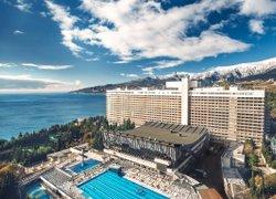 Фото 1 отеля Отель Ялта-Интурист - Ялта, Крым