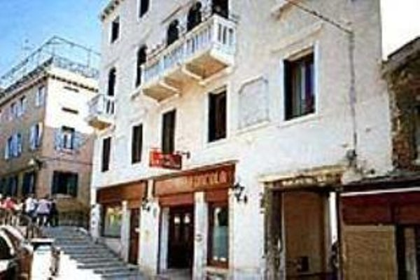 Hotel La Forcola - фото 23