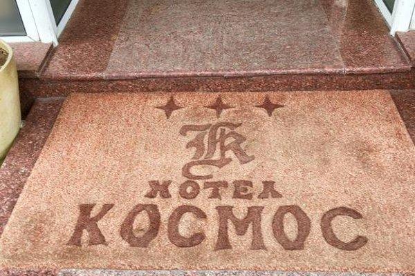 Космос Хотел - фото 20