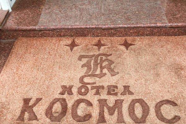 Космос Хотел - фото 22