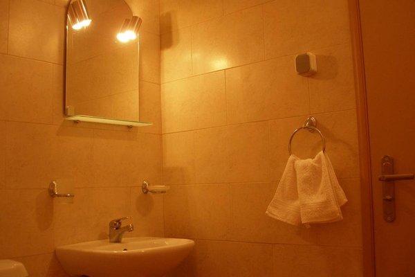 Aura Family Hotel (Семеен Хотел Аура) - фото 9