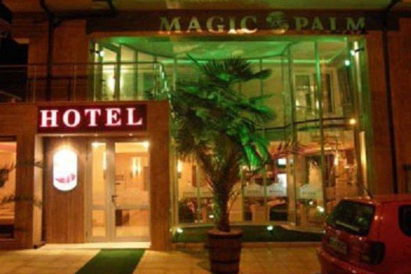 Отель «Маджик Палм» - фото 13