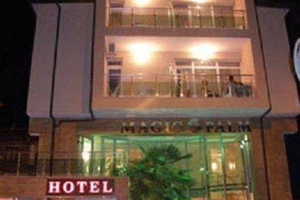 Отель «Маджик Палм» - фото 16