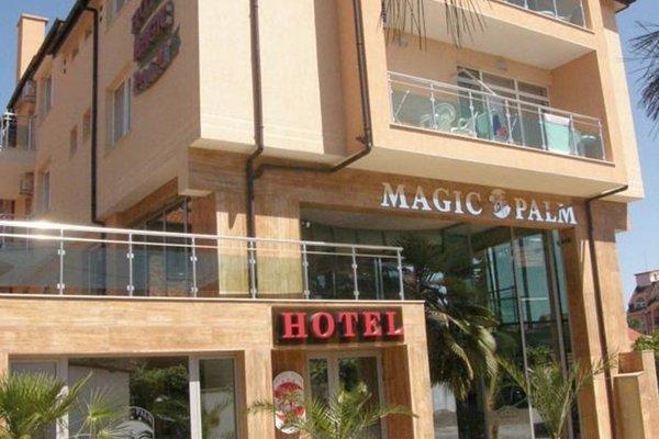 Отель «Маджик Палм» - фото 19